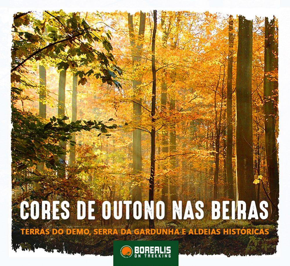 Expedição Cores de Outono nas Beiras Terras do Demo, Serra